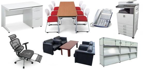 オフィス家具・事務用品買取