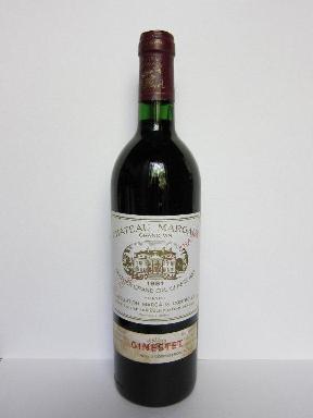 seiwa,Inc(Bordeaux wine) ch.Margaux