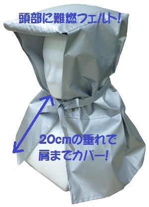 石頭くん ビジネスマン(防災頭巾状態)