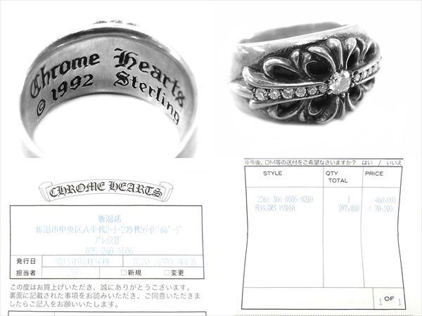 クロムハーツどこよりも高く買取ます!フローラルクロスリング ダイヤ23高額で査定させて頂きます!