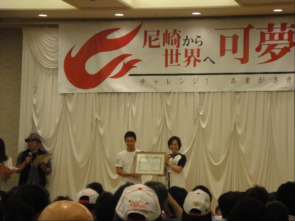 尼崎市長と小林可夢偉氏2