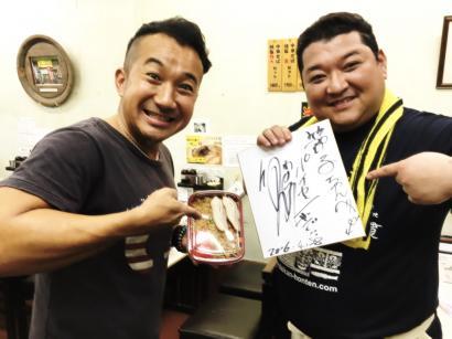 矢野勝也さんケンゴローサーカス団
