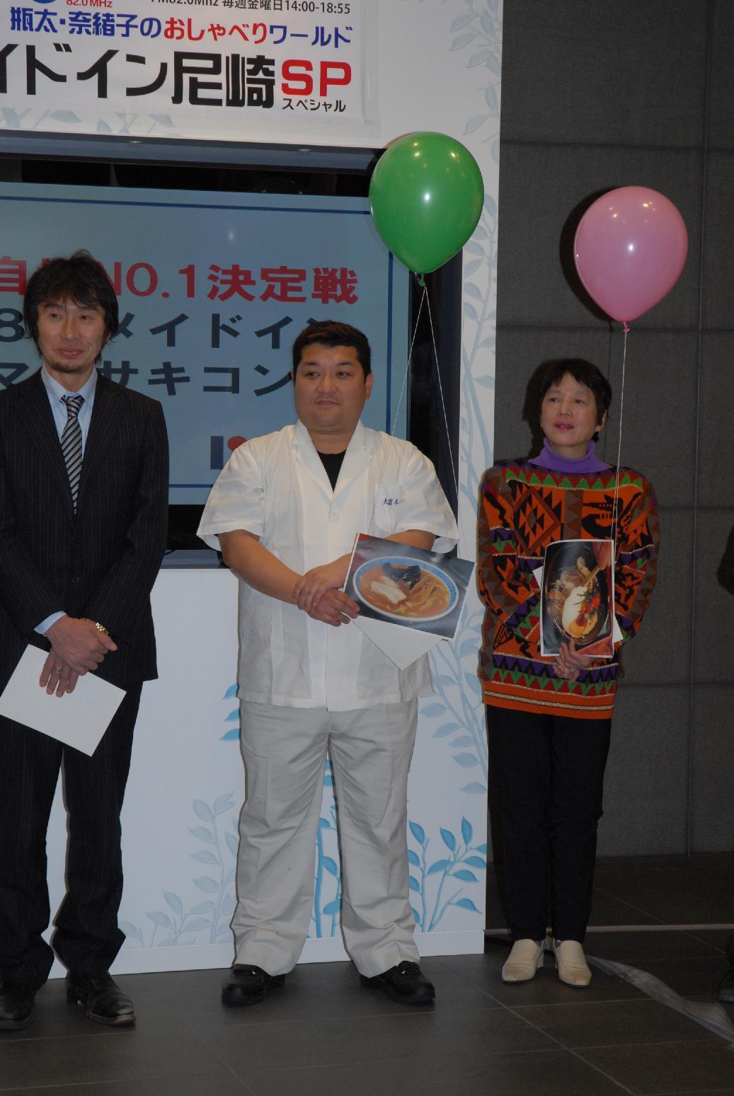 メイドインアマガサキコンペ授賞式4