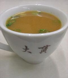 大貫スープ