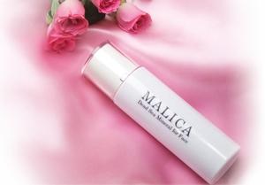 化粧水マリカ50ml写真