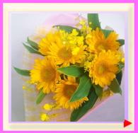 ひまわりの花束:ht-0040