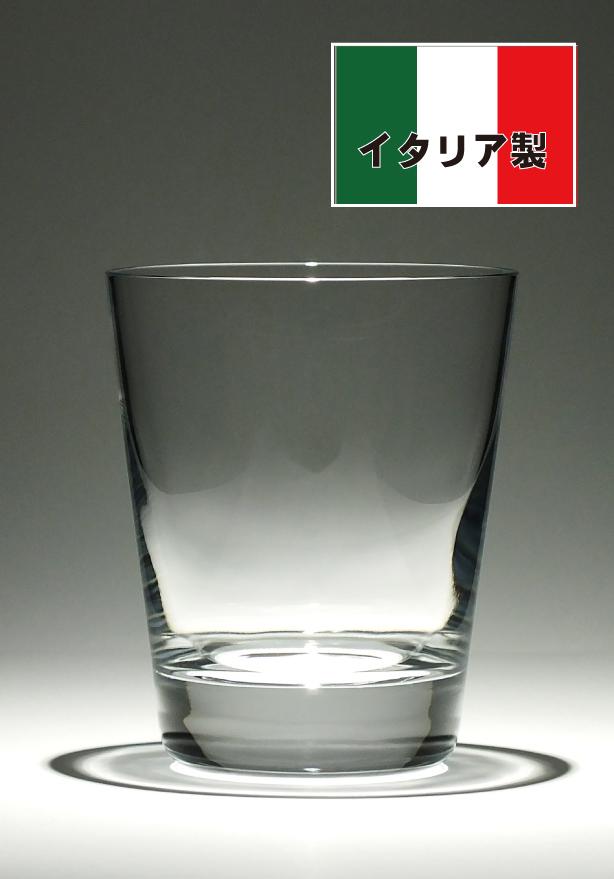 名入り彫刻ロックグラス
