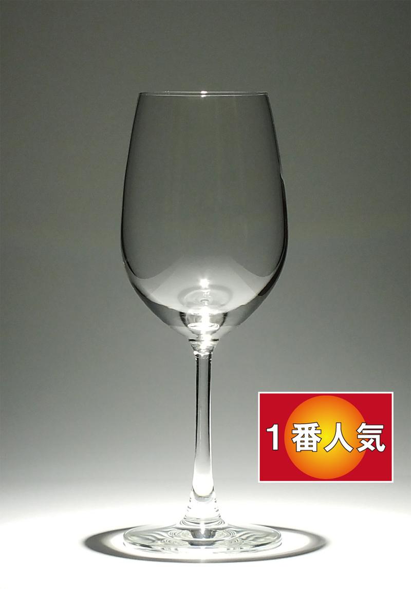 名入り彫刻ワイングラス