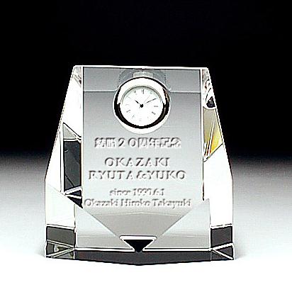 名入り彫刻クリスタル時計