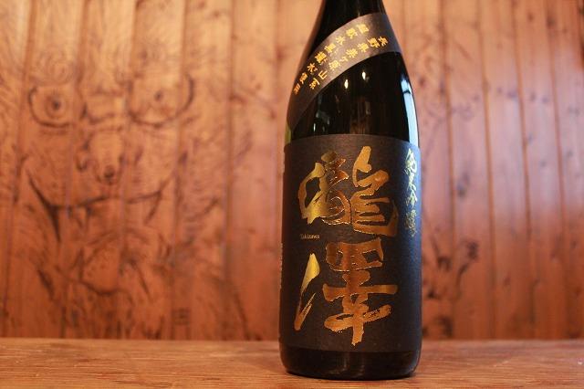 瀧澤 信州銘醸