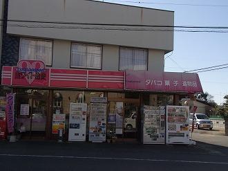地域情報 杉山商店