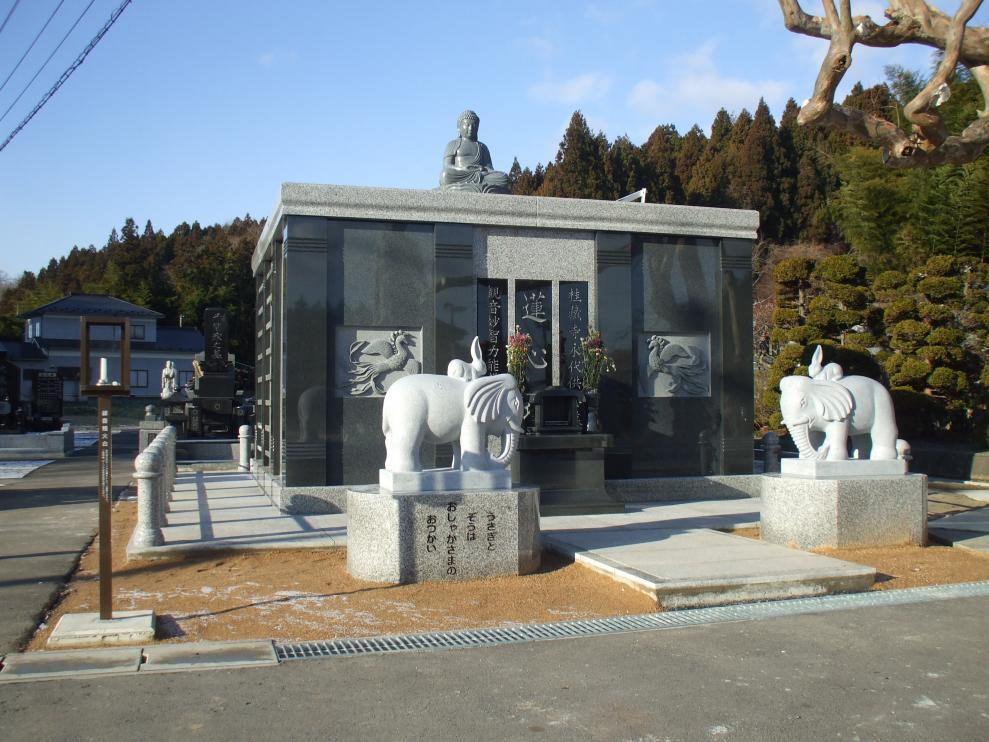 永代供養墓「蓮心塔」