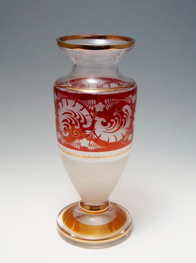 花瓶 ガラス 丸