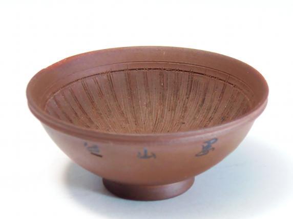 備前焼 ミニすり鉢