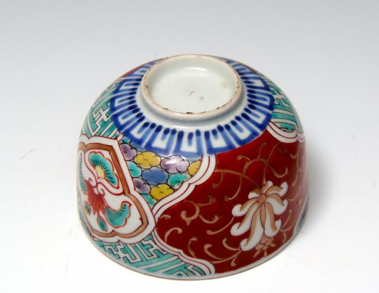 染錦 湯呑碗