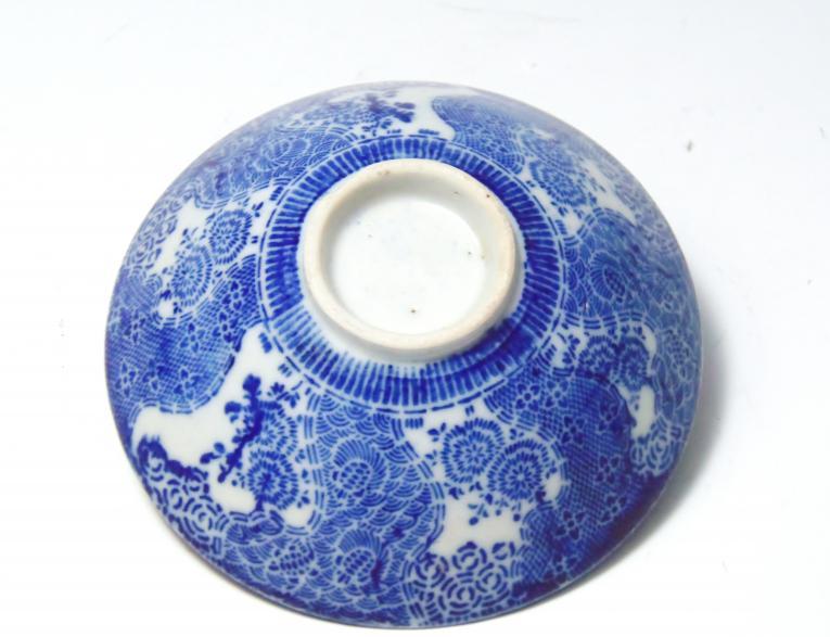有田焼 コンニャク印判茶碗