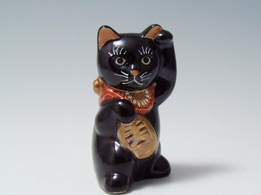 招き黒猫 陶器