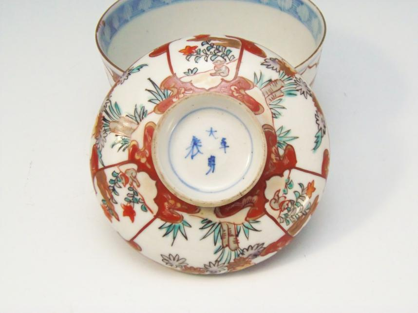 古伊万里 茶椀 大明年製の銘