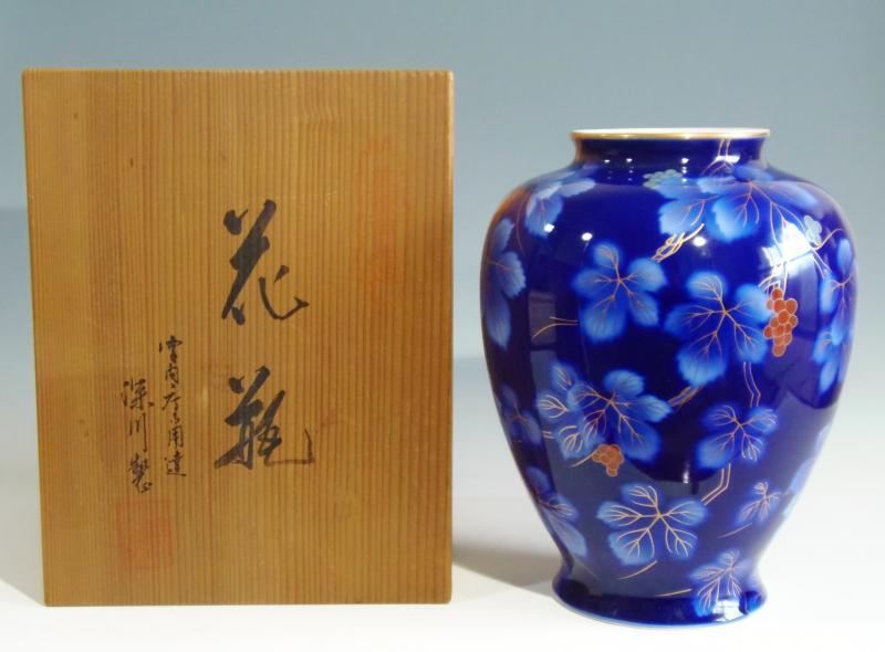 有田焼 深川製 瑠璃釉葡萄絵花瓶