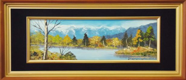 油絵 湖畔の風景