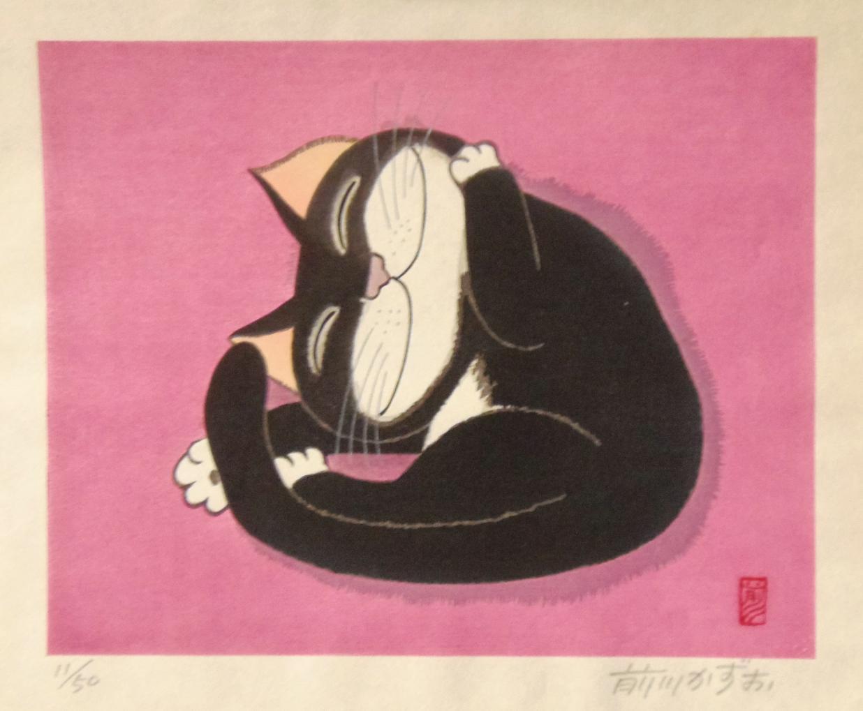 前川かずお 猫 木版画