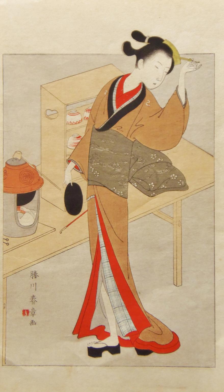 浮世絵 勝川春章