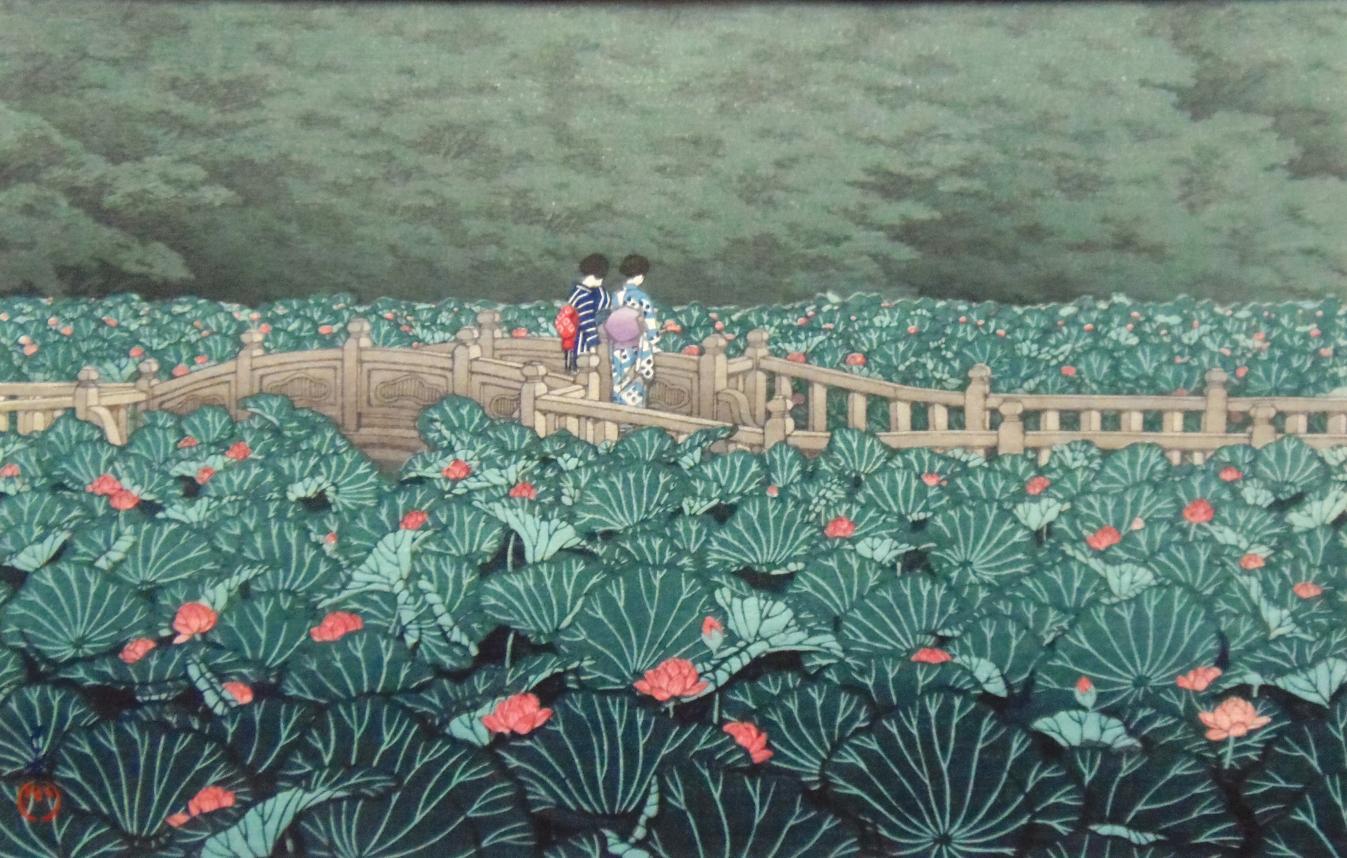 川瀬巴水 版画販売 芝弁天池