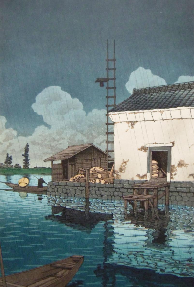 川瀬巴水 雨の牛堀 版画販売