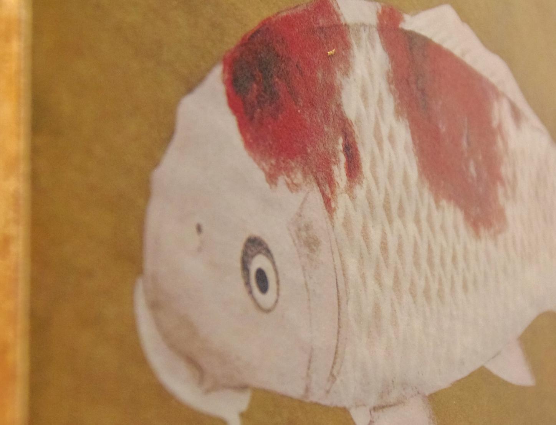 鯉 日本画