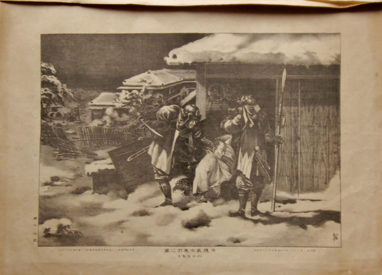 赤穂浪士 夜討の図 石版画