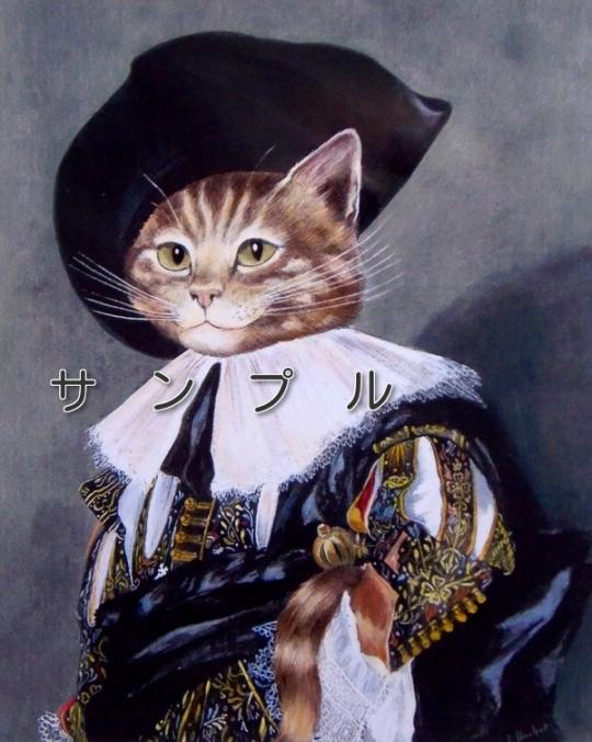 色鉛筆画猫