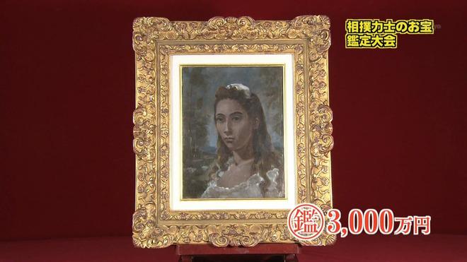 レオナール・フジタの油絵