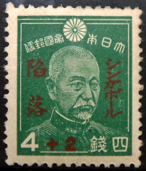 記念切手販売 通販