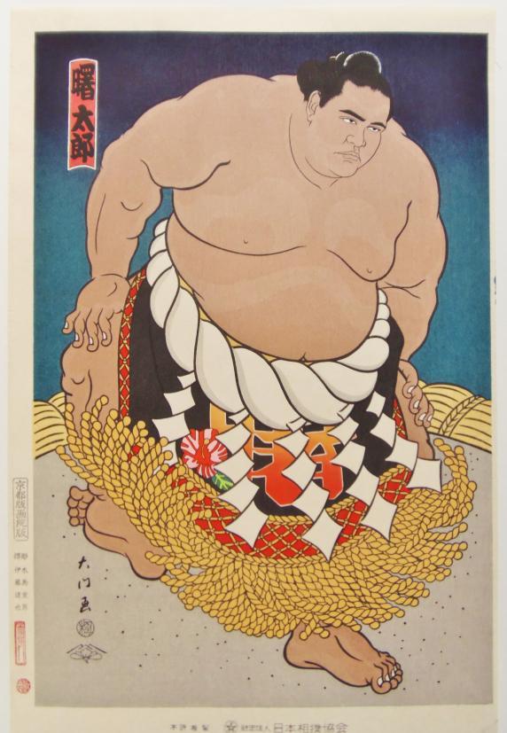 相撲 木版画