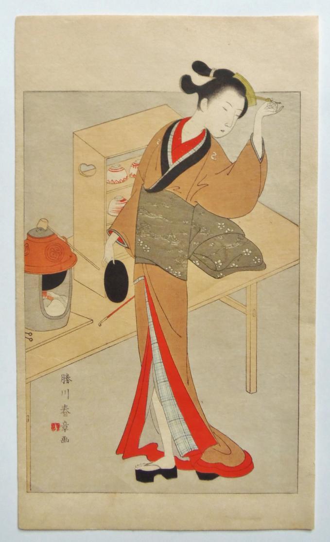 勝川春章 木版画