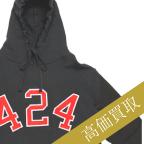 424高価買取 ロゴフーディーパーカー高額査定!