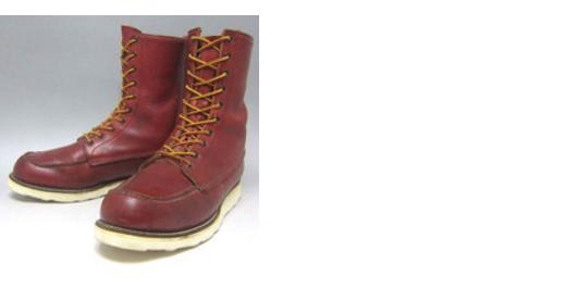 RED WING / レッドウィング  『877 スクエア犬タグ デッドストック』 ¥35000 買取