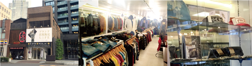 ライフ仙台一番町店実店舗店内写真