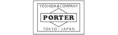 買取強化ブランド ポーター吉田カバン