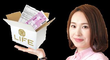 無料買取キットはサイズも選べて、複数のご注文も0円!たくさん詰めて送っちゃおう!