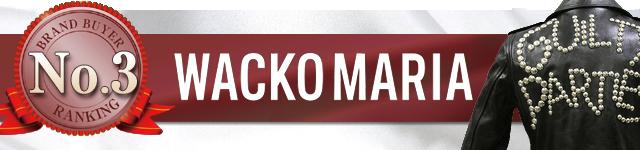 ワコマリア ブランドランキングロゴ