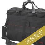 ブリーフィングビジネスバッグ高価買取 C-3ライナー3WAYブリーフケース高額査定!