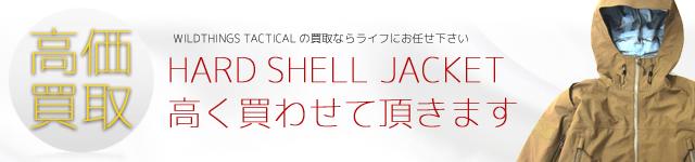 高価買取  ワイルドシングスタクティカル ハードシェルジャケット / HARD SHELL JACKET