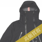 NikeLab ACG高価買取 ACG ALPINE JACKET高額査定!