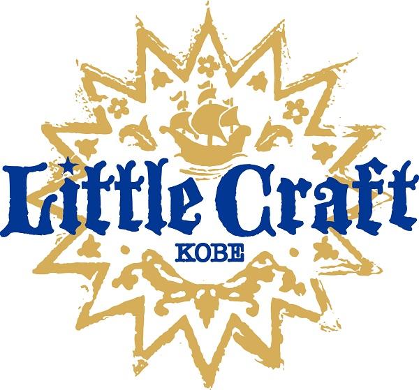 リトルクラフト神戸 ロゴ