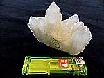 ヒマラヤ水晶O099サイズ比較