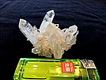 ヒマラヤ水晶0044サイズ比較
