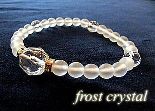 ダイヤカットブレス・フロスト水晶