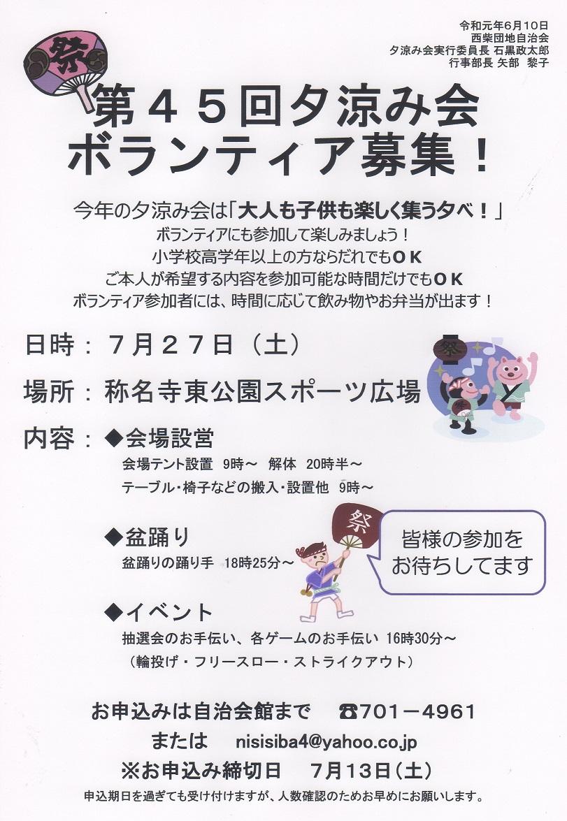 天気 予報 横浜 市 金沢 区
