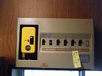 流山市 電気工事